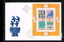 1974 - Europe KSZE FDC Bulgaria Mi.block 53A [A76_51] - Europa-CEPT
