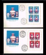 1976 - Europe Sympathy FDC Romania Mi.block 133-134 - INTEREUROPA [A76_41] - Europese Gedachte