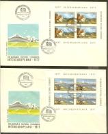1977 - Europe Sympathy FDC Romania Mi.Bl.141-142 (blocks)  [JS074_09] - Europese Gedachte