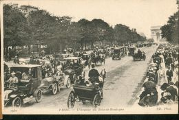 L'Avenue Du Bois De Boulogne - France