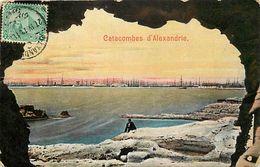 Ref X52- Egypte - Egypt - Catacombes D Alexandrie / Leger Pli Coin Haut Gauche Non Visible Sur Le Cliché   - - Alexandria