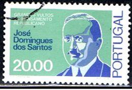 PO 493 // Y&T 1465  // 1980 - 1910-... République