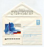 SPACE COVER RUSSIA 1995 RUSSIAN-GERMAN PROJECT TKM-VOLNA EXPERIMENT ELRABEK - Brieven & Documenten