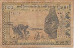 BILLETE DE COSTA DE MARFIL DE 500 FRANCS DEL AÑO 1959  (BANKNOTE) - Costa De Marfil