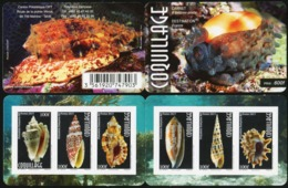 FRENCH POLYNESIA 2017 Shells Marine Life Fauna MNH - South Georgia