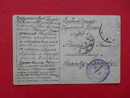 RUSSIA 1910 Postcard To PRISON For Political Prisoner ! Transbaikalia, ZERENTUY Prison Postmark. RRR! - 1857-1916 Empire
