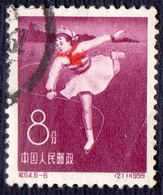 CHINA - KINA - SPORT  CHILDREN - C64 - 1959 - 1949 - ... People's Republic