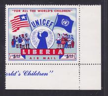 LIBERIA AERIENS N°   75A ** MNH Neuf Sans Charnière, Format 51x39, TB (CLR217) UNICEF - Liberia