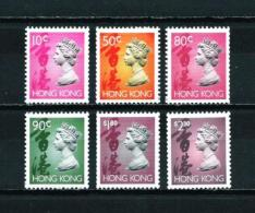 Hong Kong (Británico)  Nº Yvert  683a/94a  En Nuevo - Hong Kong (...-1997)