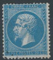 Lot N°41650  N°22, Oblit, Propre - 1862 Napoleon III