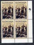 SLOVENIA 1994 Slovene-German Dictionary Block Of 4  MNH / **.  Michel 91 - Slovenia
