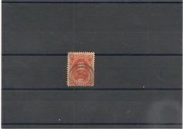 HAWAII Années 1864/71 N°Y/T :23 Oblitéré - Hawaii