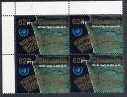 SLOVENIA 1993 UN Membership Block Of 4 MNH / **.  Michel 57 - Slovenia