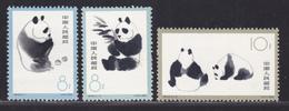 CHINE N° 1493 à 1495 ** MNH Neuf Sans Charnière, TB (D5681) Animaux, Panda Géant - 1949 - ... République Populaire