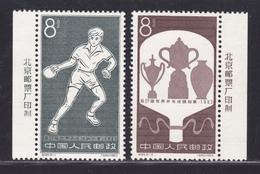 CHINE N° 1496 & 1497 ** MNH Neuf Sans Charnière, TB (D5682) Sports, Tennis De Table - 1949 - ... République Populaire