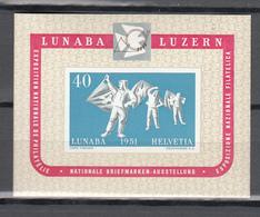 Switzerland Schweiz 1951, 1 Block,Lunaba Luzern,flags,banners,vlaggen,exhibition,ausstellung,MH/Ongebruikt(L3301) - Postzegels
