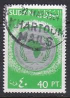 SUDAN, USED STAMP, OBLITERÉ, SELLO USADO, - Sudan (1954-...)