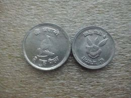 Nepal  1 And 2 Paisa , UNC (same Type Backside) - Nepal