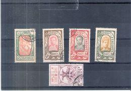 Ethiopie - Bonnes Valeurs - Yv.128/31 + 307 - Obl/gest/used - Cv:47,00 €  (à Voir) - Ethiopie