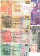 Hong Kong Set 1000 To 10 Dollars (Chinese Bankers Training Banknotes) - India