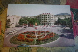 KOREA NORTH 1970s  Postcard - South Crossroads With New Buildings, Kaesong - Korea, North