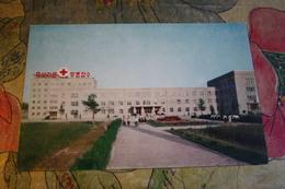 KOREA NORTH 1970s  Postcard - Urban People Hospital , Kaesong - Bicycle - Korea, North