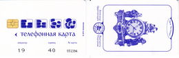 Phonecard   Russia. Moscow   Region. Lobnia 40 Units  Operator:19  R - Russia