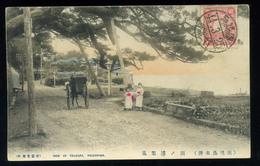 92441 JAPÁN 1911. Képeslap Eszperanto Nyelven írva Budapestre Küldve - Japan