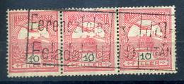92480 FERENCZTELEP Kiadatott Szép Bélyegzés / FERENCZTELEP Issued Nice Pmk - Used Stamps