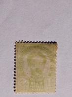 THAÏLANDE 1887-91   LOT# 1 - Thaïlande