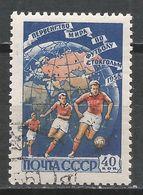Russia 1958. Scott #2072 World Soccer Championships * - 1923-1991 URSS