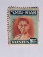 THAÏLANDE 1947-49   LOT# 2 - Thaïlande