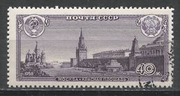 Russia 1958. Scott #2120 (U) Red Square, Moscow * - 1923-1991 URSS
