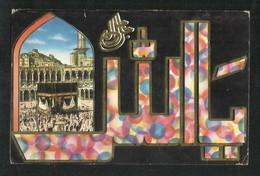 Saudi Arabia Picture Eid Greeting Card Holy Mosque Kaaba Mecca Islamic View Card Size 17  X 11 Cm - Saudi Arabia