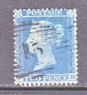 GREAT  BRITIAN  21 (o)  VARIETY WMK.  Lg. Crown  1856-58  Issue - 1840-1901 (Victoria)