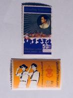 THAÏLANDE 1971   LOT# 16  SCOUT - Thaïlande