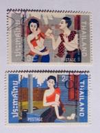 THAÏLANDE 1971   LOT# 17 - Thaïlande