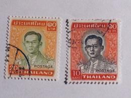 THAÏLANDE 1972-77   LOT# 19 - Thaïlande