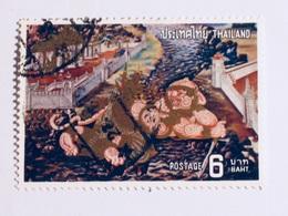 THAÏLANDE 1973   LOT# 21  FRESCO - Thaïlande