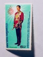 THAÏLANDE 1975   LOT# 22 - Thaïlande