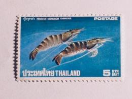 THAÏLANDE 1975   LOT# 23  SHRIMP - Thaïlande