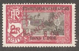 French India 1943,6ca On 2r,Sc 201,VF MLH*OG (FC-4) - India (1892-1954)