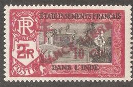 French India 1943,10ca On 2r,Sc 202,VF MLH*OG (FC-4) - India (1892-1954)