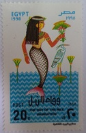 Nile Flood Day1998 [MINT] EGYPT Mermaid (Egypte) (Egitto) (Ägypten) (Egipto) (Egypten) - Neufs