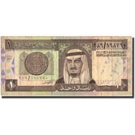 Billet, Saudi Arabia, 1 Riyal, Undated (1984- ), Undated, KM:21b, B - Arabie Saoudite