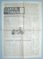 1979 Soviet USSR Newspaper SOPLIS ZKHOVREBA - Boeken, Tijdschriften, Stripverhalen