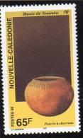 Nouvelle Calédonie 1996  Musee De Nouméa N° YT 703 Neuf** - New Caledonia