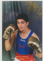 BOXE  Photo( Non Cp ) Rachid BOUAITA ( B.S. LOUVROIL - Nord ) Sélectionné Olympique Atlanta 1996 - Boxing