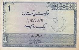 Pakistan - Billet De 1 Rupee - Non Daté (1979) - Pakistan