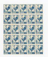 FRANCE - COQ D'ALGER - N° Yvert 632** BLOC DE 25 - 1944 Coq Et Marianne D'Alger